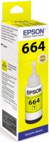 Тонер-картридж Epson C13T66444A Yellow
