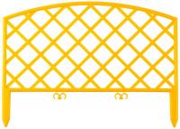 """Забор декоративный Grinda 422207-Y """"ПЛЕТЕНЬ"""", 24x320см, желтый"""