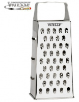 Терка Vitesse VS-8611 (72/12)
