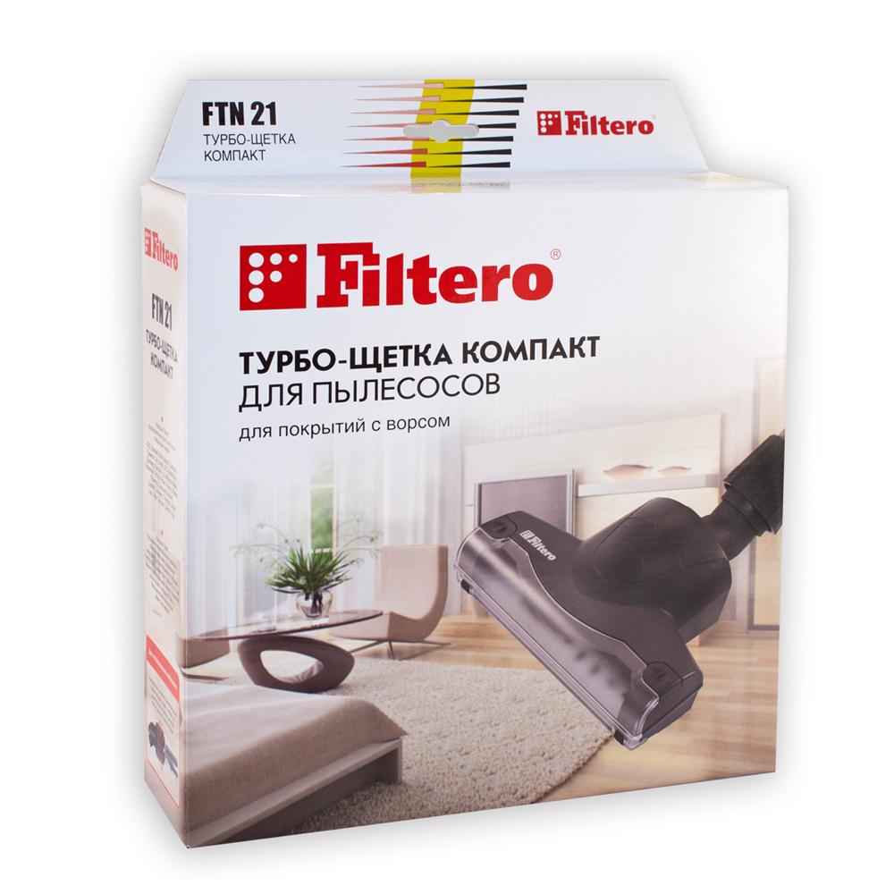 Турбощетка Filtero FTN 21 эффективно удаляет грязь из ворса