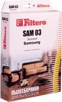 Пылесборники Filtero SAM 03 (4) Эконом