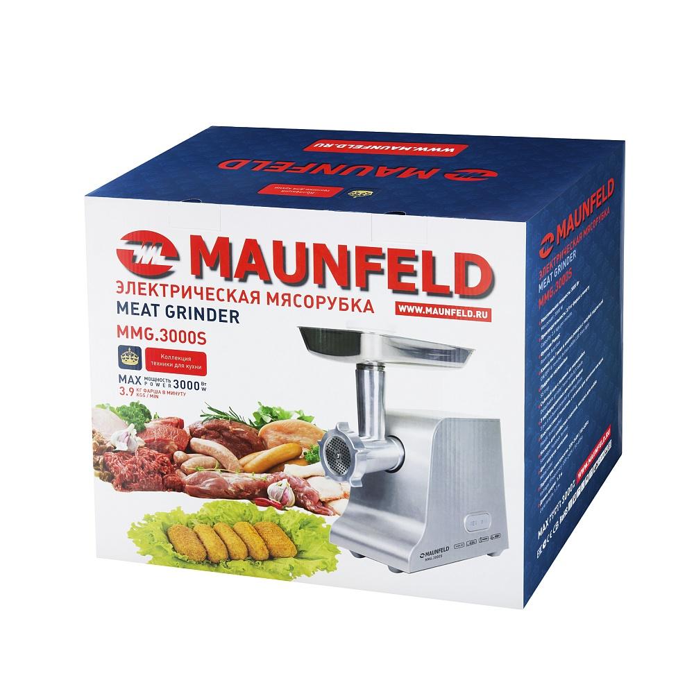 Мясорубка Maunfeld MMG.3000S металлик