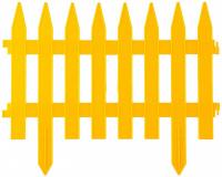 Забор декоративный Grinda Классика 28x300см, желтый 422201-Y