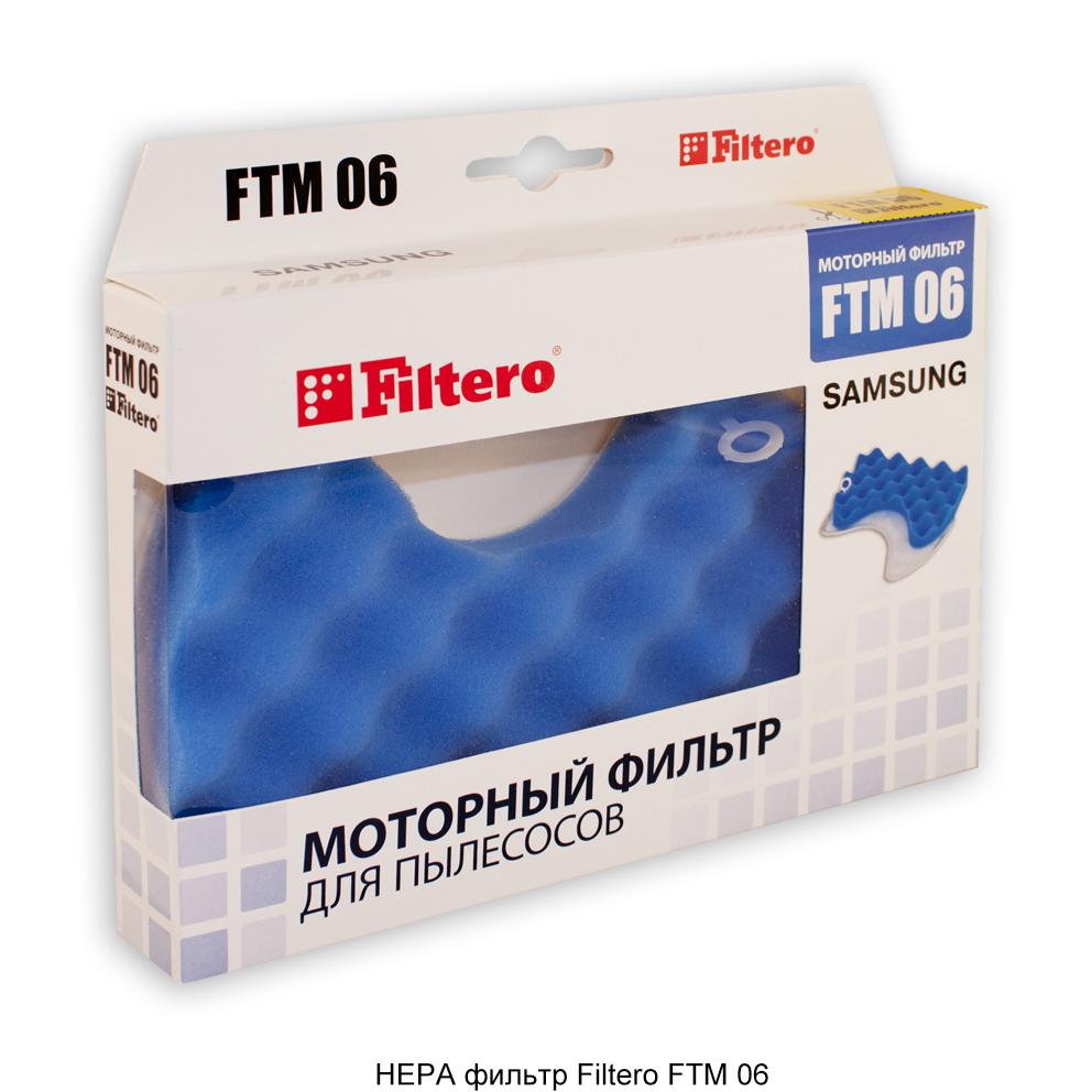 Моторный фильтр Filtero FTM 06 для пылесосов Samsung