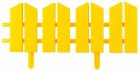 Бордюр декоративный Grinda Летний сад, 16х300см, желтый 422225-Y