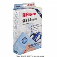 Мешки-пылесборники Filtero SAM 03 Экстра, 4 шт, синтетические