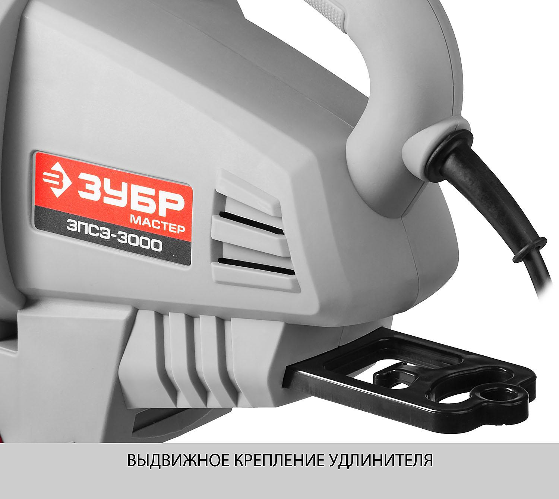 Пылесос-воздуходув Зубр ЗПСЭ-3000