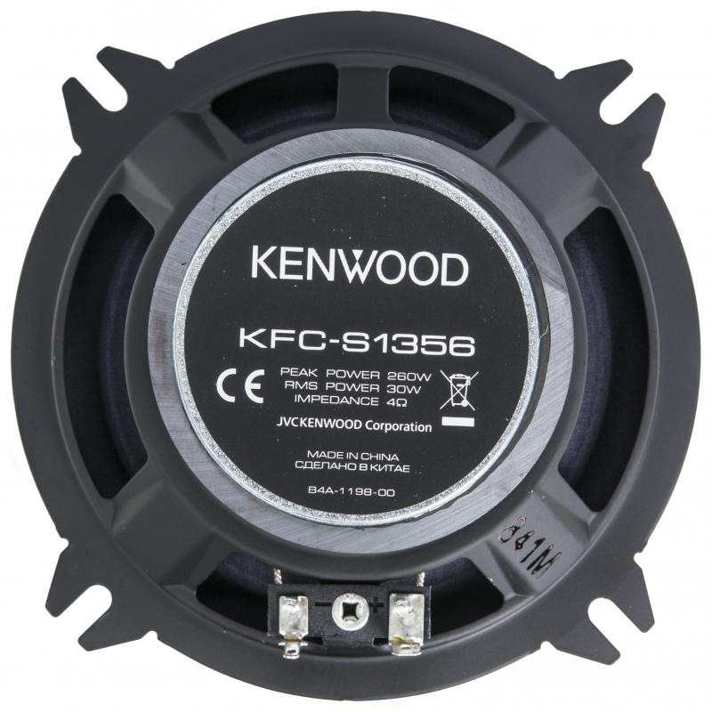 Автомобильные колонки Kenwood KFC-S1356