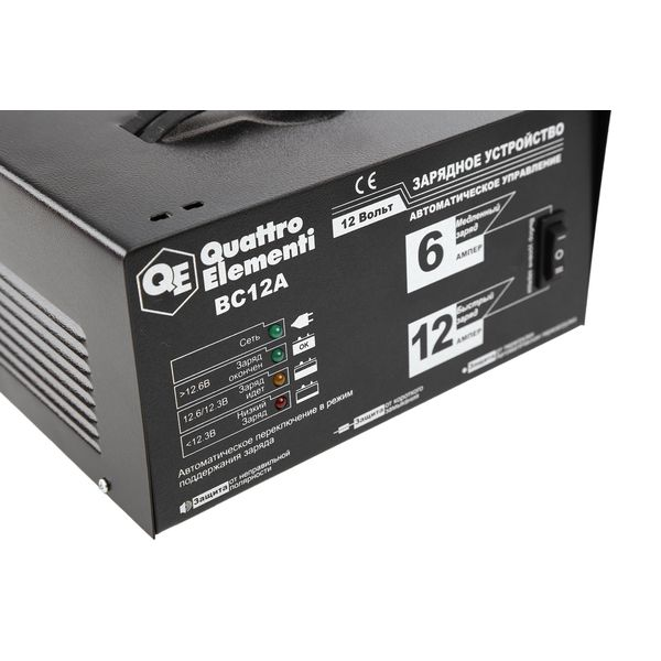 Зарядное устройство автомобильное Quattro Elementi BC 12A