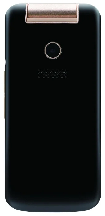 Сотовый телефон Philips E255 Black