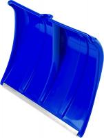 Лопата снеговая пластиковая с алюминиевой планкой, без черенка, 500мм, синяя, Сибин 421835