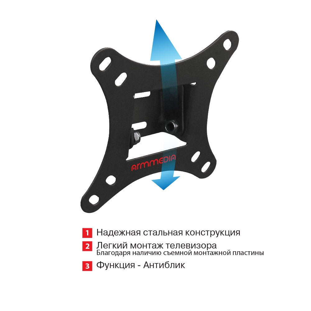 Кронштейн Arm Media LCD-02 чёрный