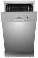 Посудомоечная машина Korting KDF 45240 S