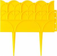 Бордюр декоративный Grinda для цветников, 14х310см, желтый 422223-Y
