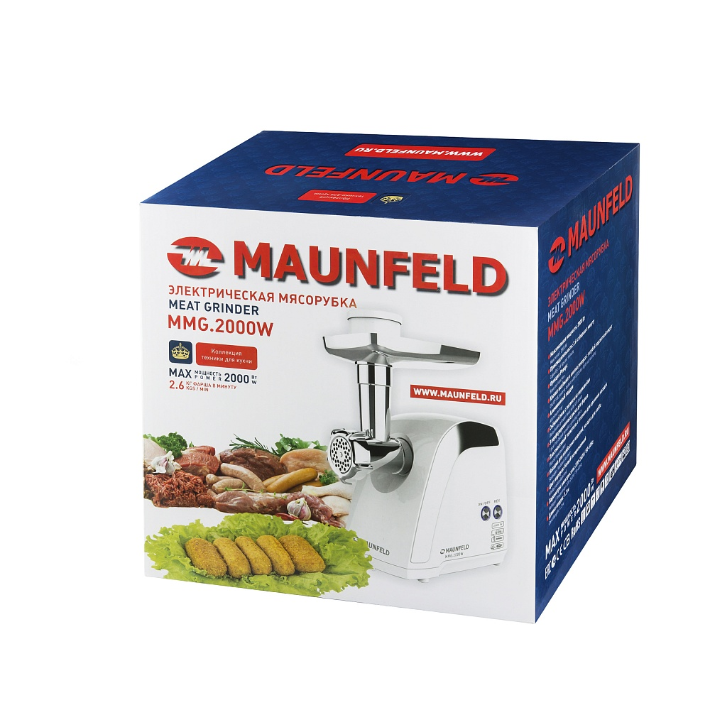 Мясорубка Maunfeld MMG.2000W белый
