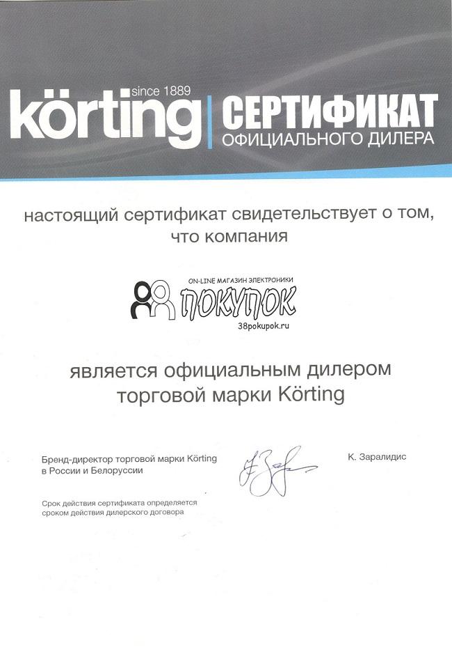 Стиральная машина Korting KWM 55F1070