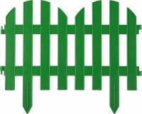 Забор декоративный Grinda Палисадник, 28x300см, зеленый 422205-G