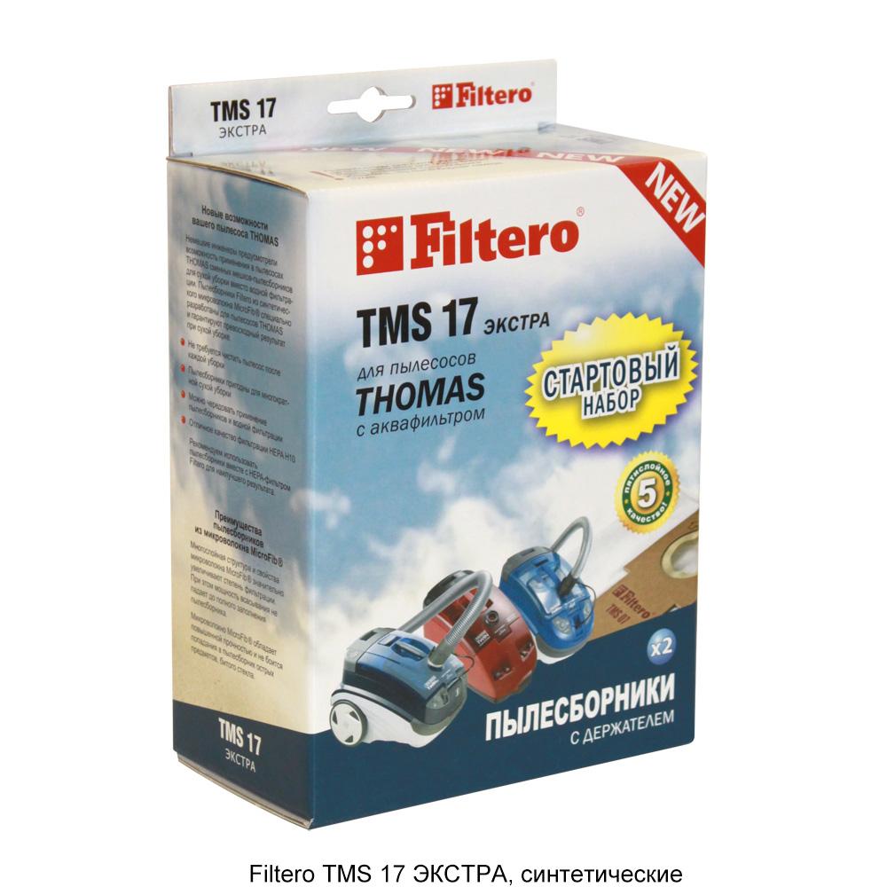 Набор Filtero TMS 17 Экстра. Стартовый набор 2 мешка с держателем