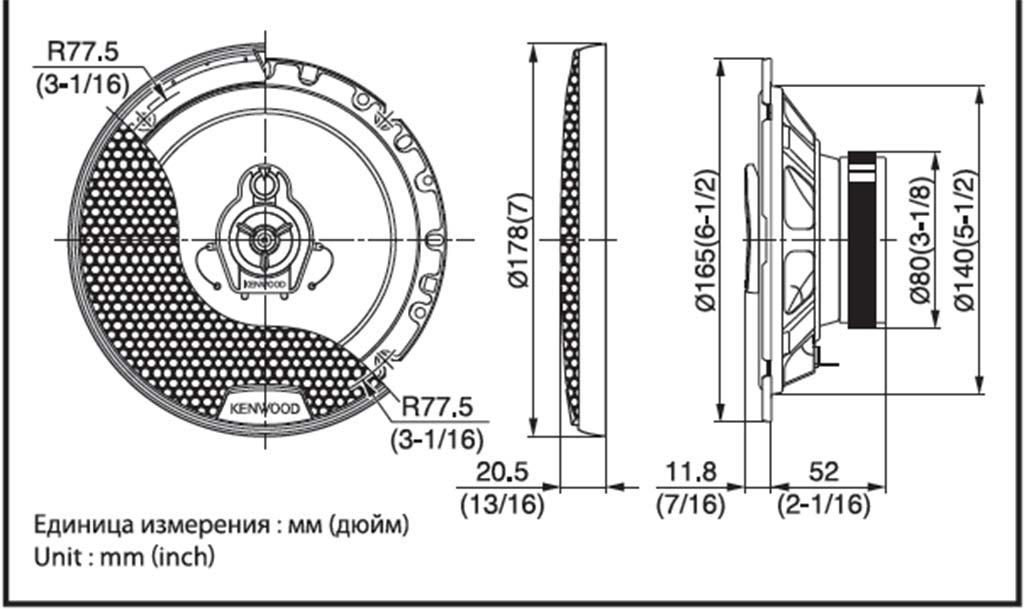 Автомобильная акустическая система Kenwood KFC-1753RG