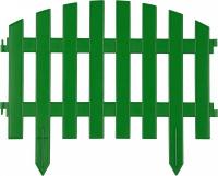 Забор декоративный Grinda АР Деко, 28x300см, зеленый 422203-G
