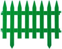 """Забор декоративный Grinda 422201-G """"КЛАССИКА"""", 28x300см, зеленый"""