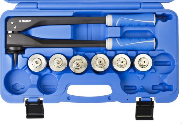 """Расширитель-калибратор Зубр 23655-H7 """"ЭКСПЕРТ"""" для муфт под пайку труб из цветных металлов d 10, 12, 15, 18, 20, 22 мм, в боксе"""