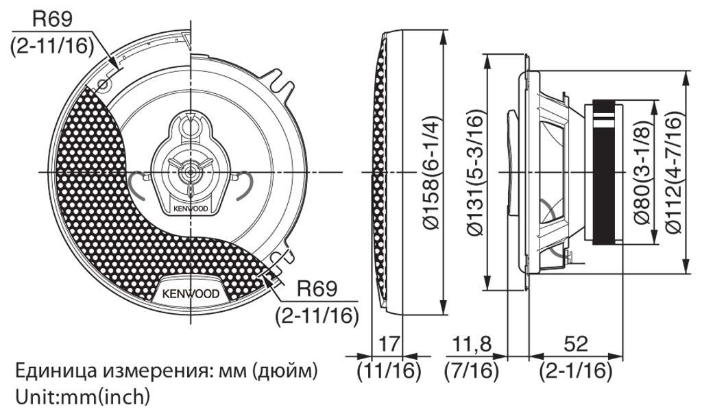 Автомобильная акустическая система Kenwood KFC-1353RG2