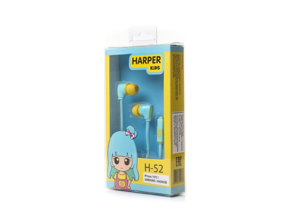 Наушники Harper Kids H-52 blue