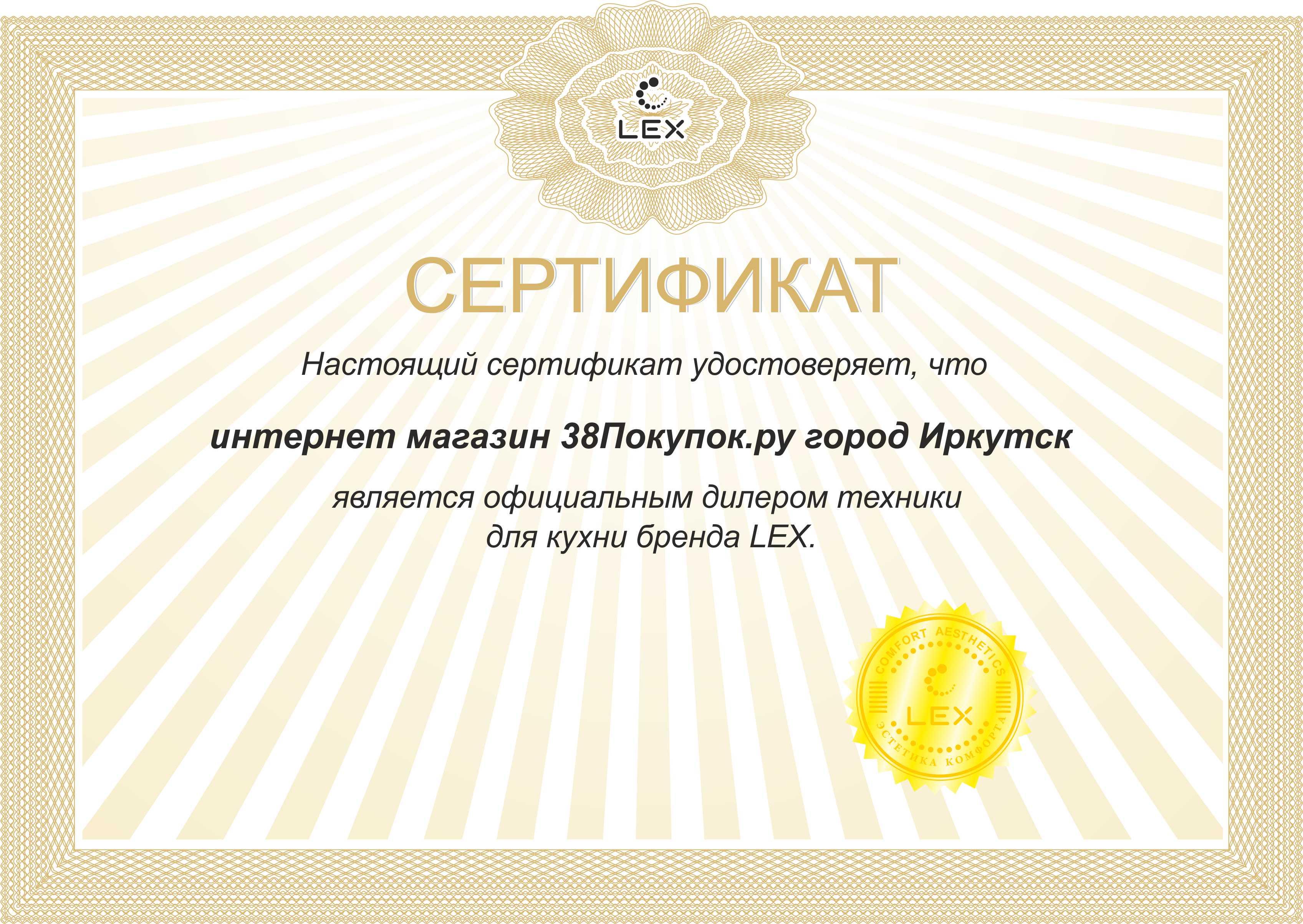Духовой шкаф Lex EDP 093 BL