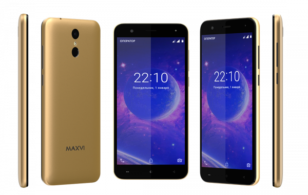 Смартфон Maxvi MS531 Vegа gold