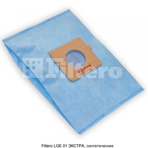 Мешки-пылесборники Filtero LGE 01 Экстра, 4шт, синтетические