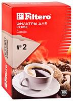 Фильтры для кофеварок Filtero №2/80