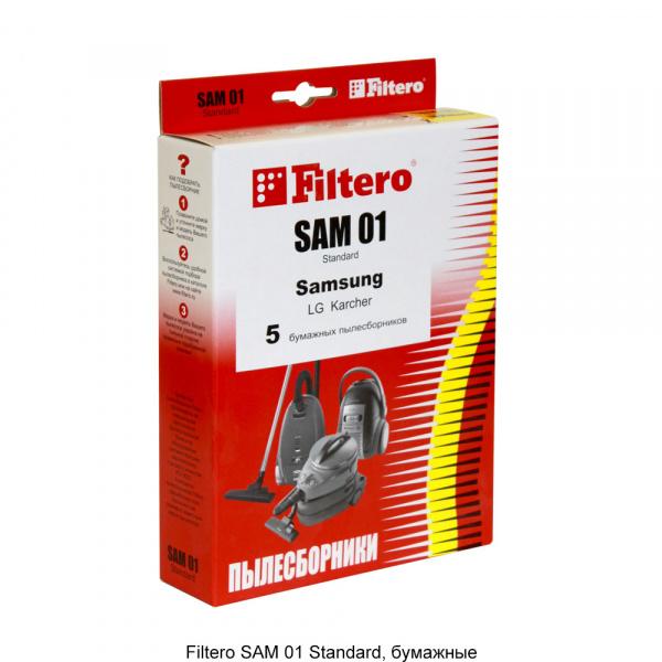Мешки-пылесборники Filtero SAM 01 Standard, 5 шт, бумажные