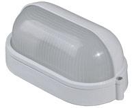 Светильник уличный Светозар влагозащищенный с верхним защитным кожухом цвет белый SV-57213-W