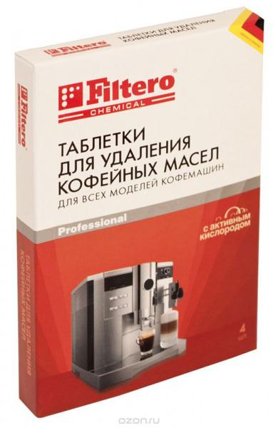 Таблетки Filtero для удаления кофейных масел, арт. 613