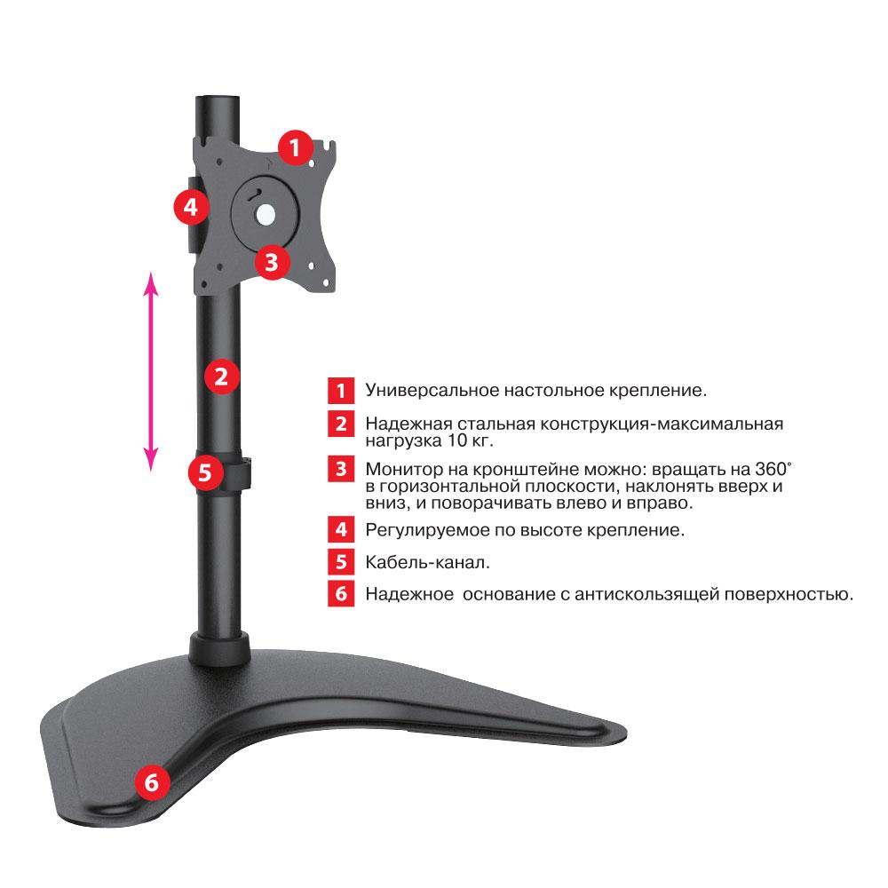 Кронштейн Arm Media LCD-T51