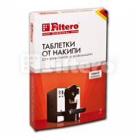 Таблетки от накипи Filtero 602 для кофеварок и кофемашин