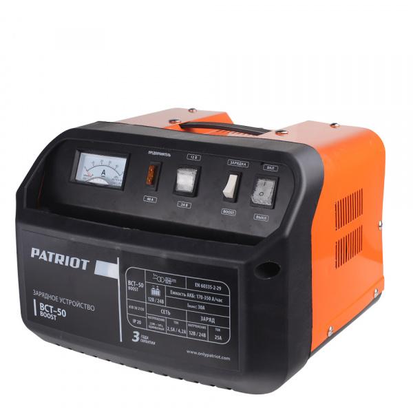 Устройство заряднопредпусковое Patriot BCT-50 Boost, 650301550
