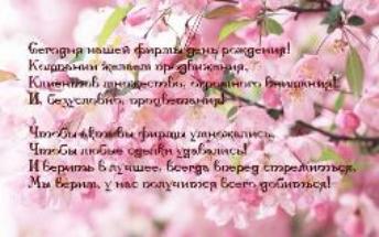 """Агентство недвижимости """"Сакура"""" отмечает свой День Рождения!"""